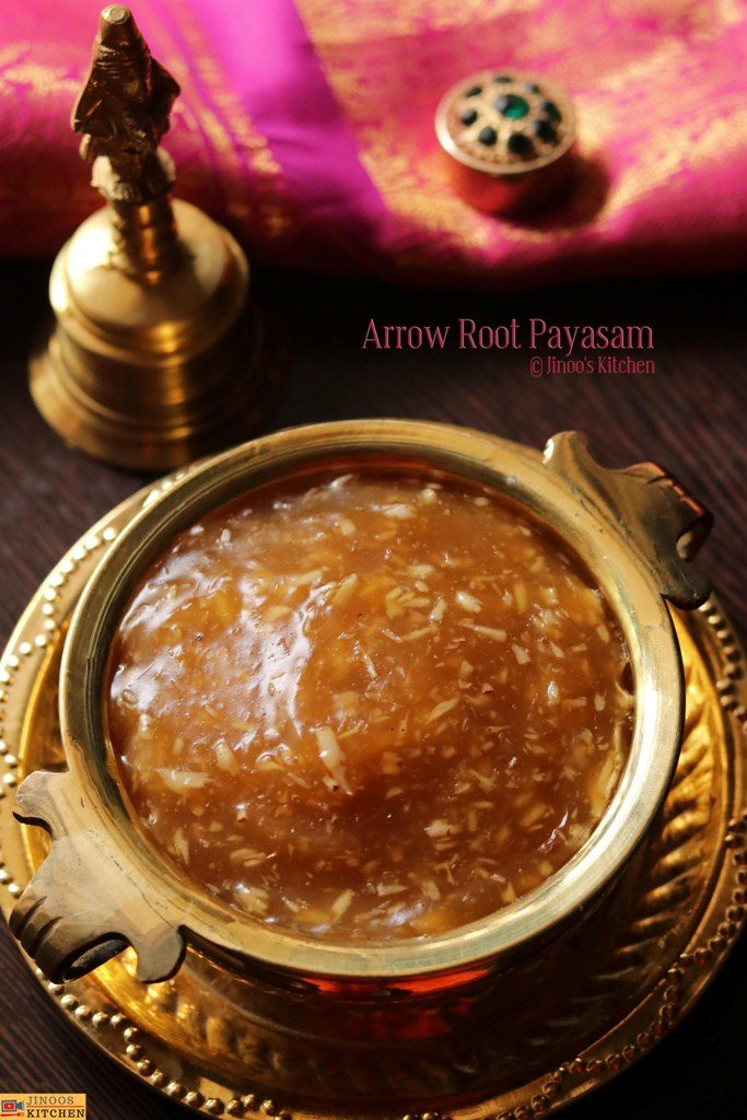 Koova payasam recipe