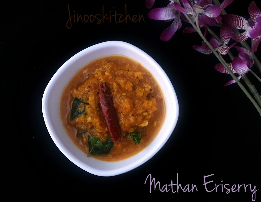 Mathan Erissery / Sweet Pumpkin Coconut curry