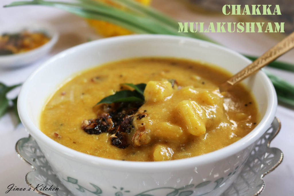 Chakka mulakushyam ~ Chakka kootan | raw jackfruit and coconut curry
