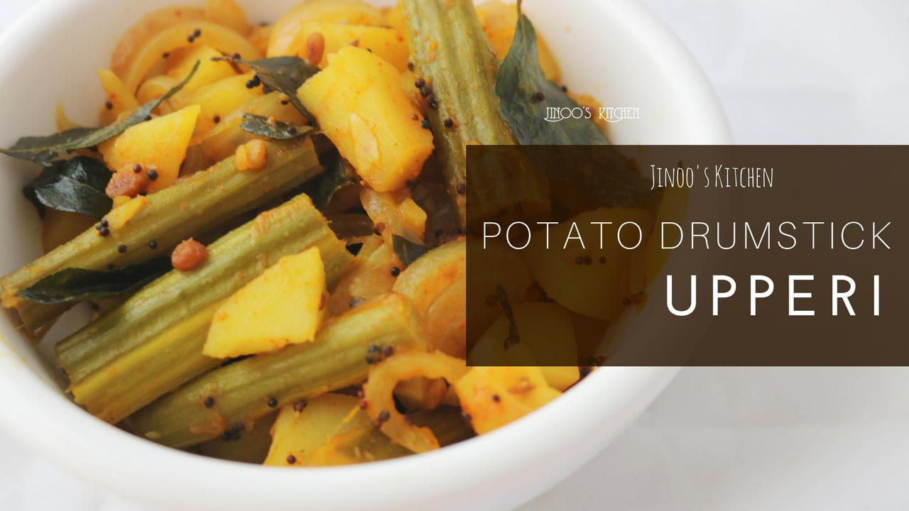 Drumstick Potato Stir fry recipe | Drumstick potato upperi/poriyal