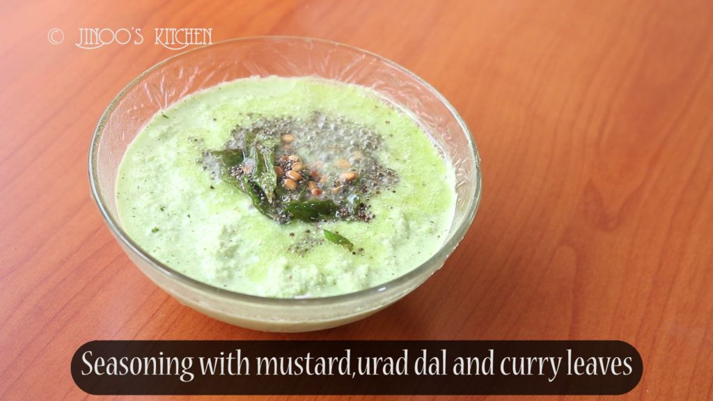 coriander coconut chutney recipe for dosa/idli