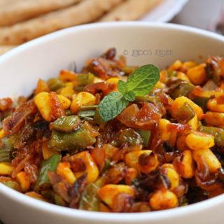 Corn Capsicum sabji | Corn recipes indian