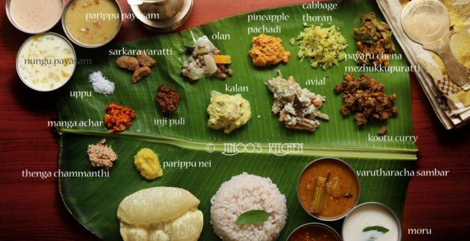 Onam sadya recipes | Kerala sadhya recipes| Onam vaibhavangal #1