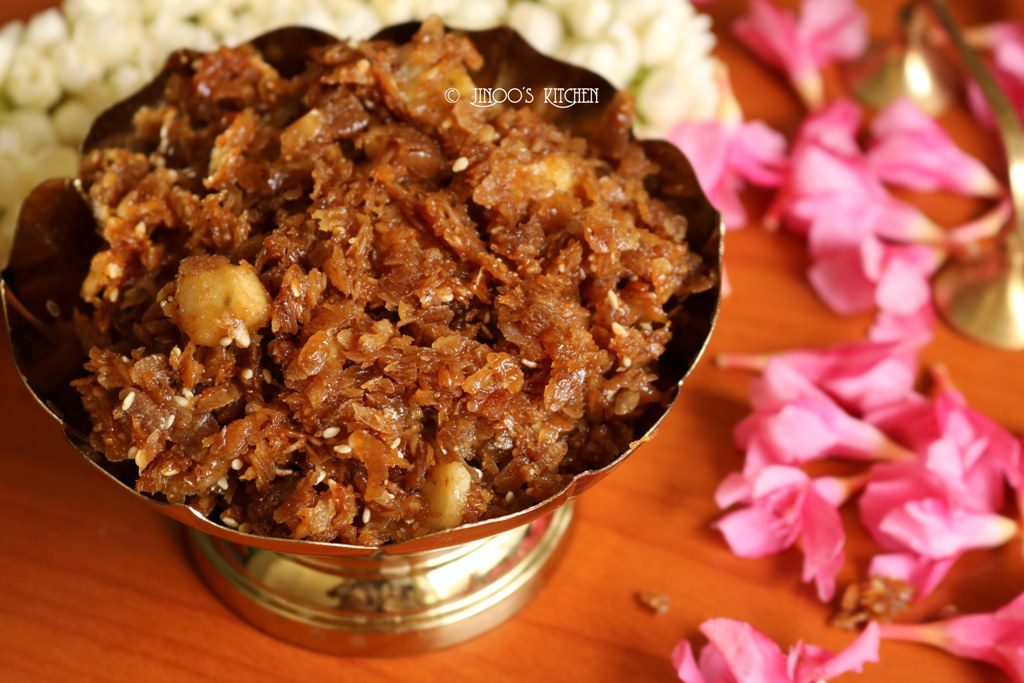 aval vilayichathu recipe
