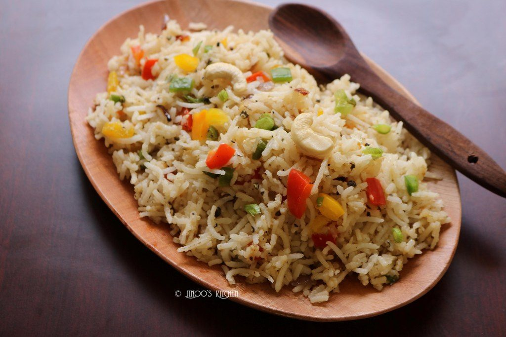 Capsicum rice recipe | Capsicum pulao recipe | Bell pepper rice