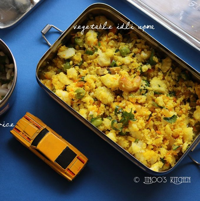 Kids lunch box recipes # 9 veg idli upma and puffed rice