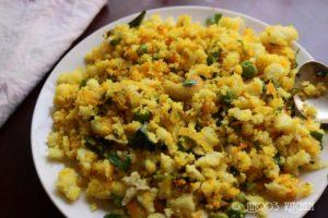 vegetable idli upma recipe