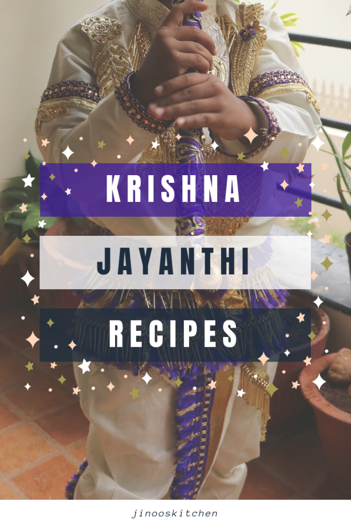 krishna jayanthi recipes