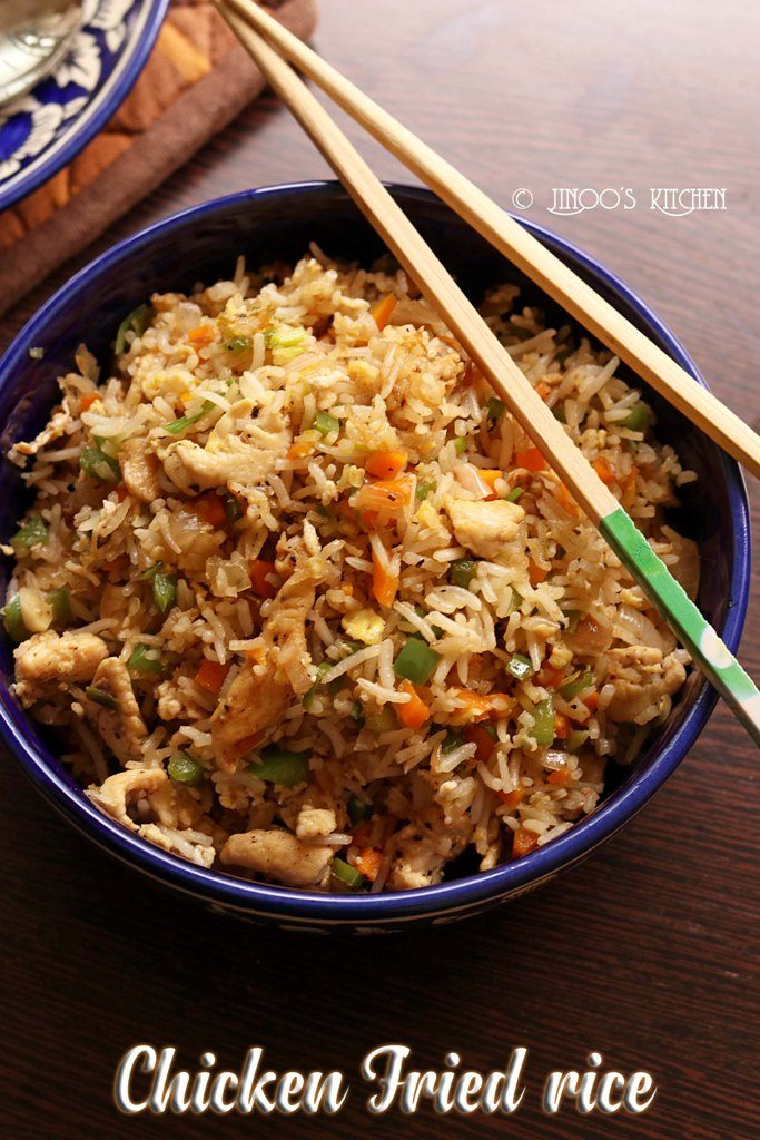 Chicken Fried rice recipe | restaurant style easy chicken fried rice
