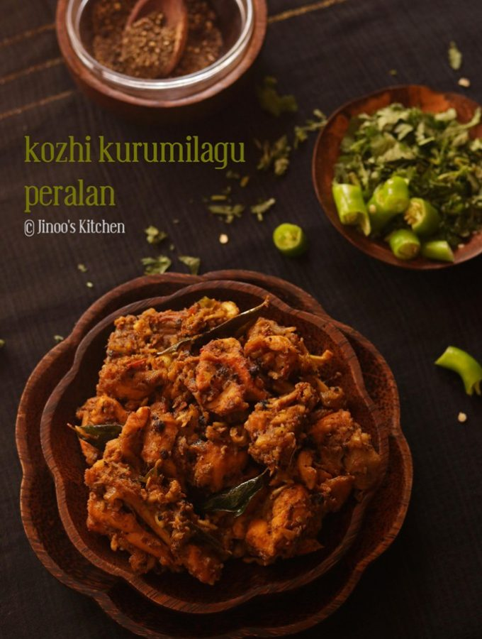 chicken peralan recipe