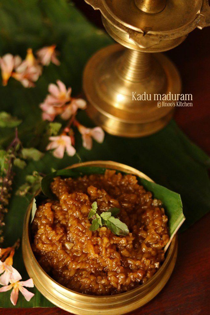 nei payasam recipe kerala style
