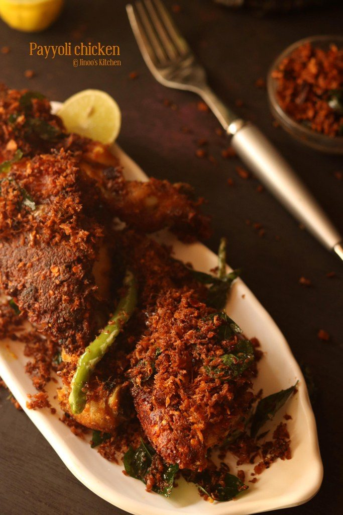 payyoli chicken fry recipe kerala style