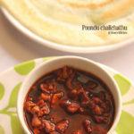 instant garlic chutney recipe poondu chutney