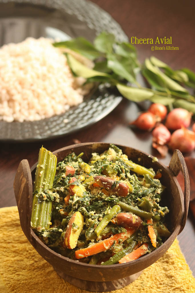 cheera avial recipe | Spinach Avial recipe