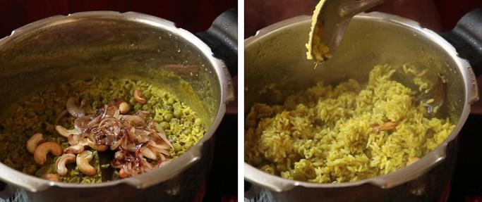 final touch Peas pulao recipe