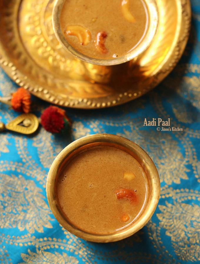 aadi paal recipe