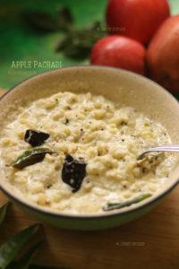 apple pachadi recipe
