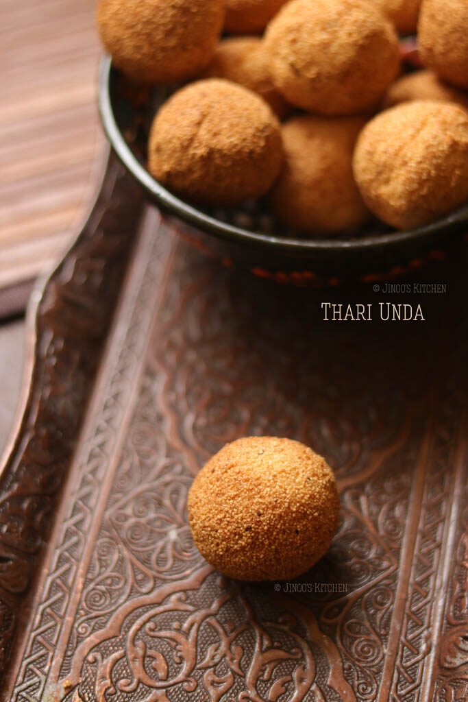 thari unda recipe