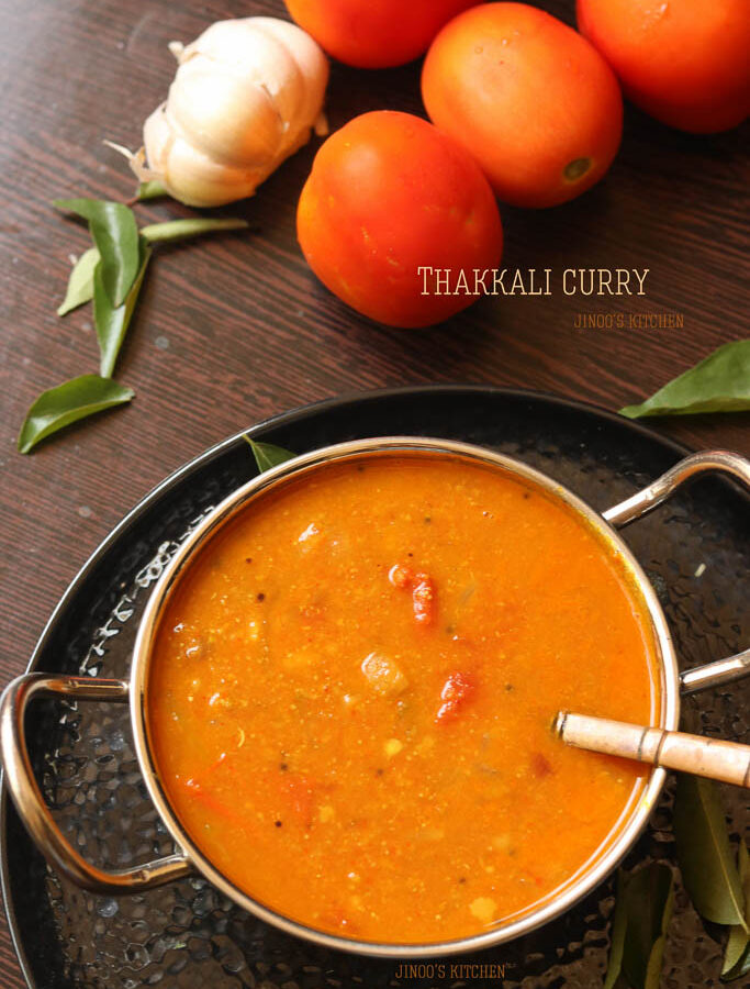 thakkali curry recipe